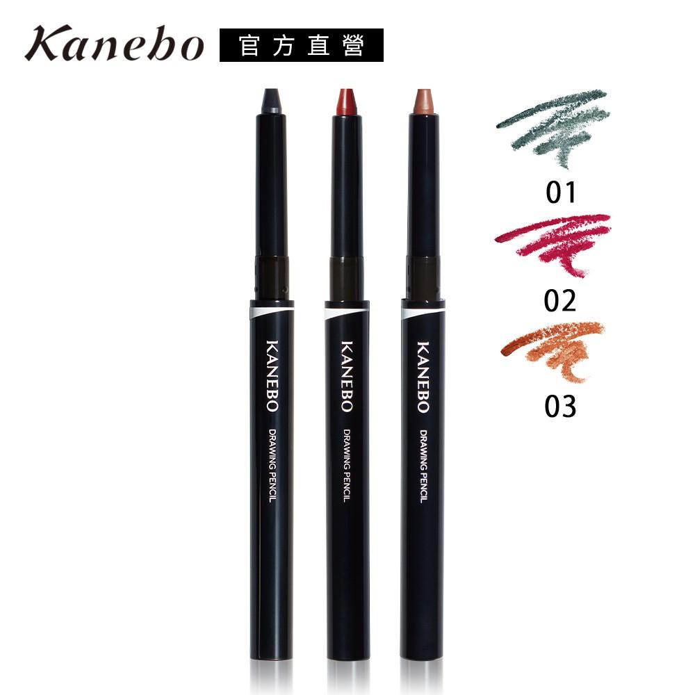 KANEBO 佳麗寶 一筆出色眼唇頰彩(細) 0.4g(3色任選)