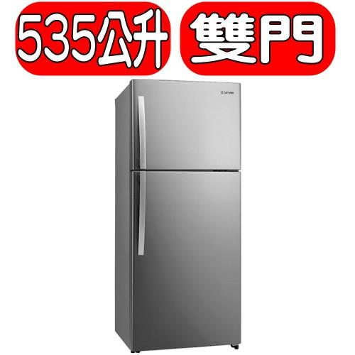 《可議價》TATUNG大同【TR-B630VD-RS】冰箱