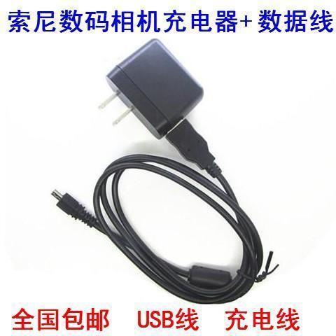 包郵 SONY索尼DSC-W800 W810 W830數碼照相機USB數據線充電器