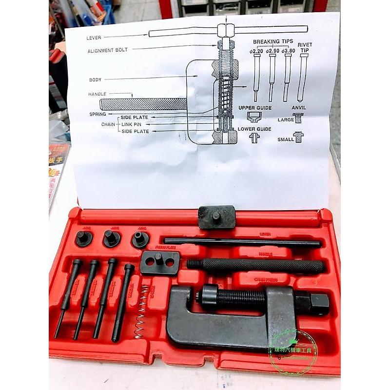 機車工具 pin針下單區 專業用鏈條拆裝工具組 RK油封鏈 重型車專用 黃金鏈條 630油封鏈 鏈條工具 鏈目工具