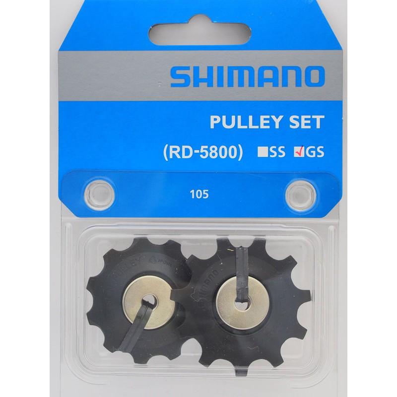 Shimano 105 RD-5800-GS 原廠11速長腿後變速器導輪組