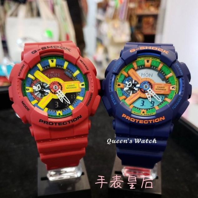 手錶皇后 卡西歐G-SHOCK GA-110FC-2A/1A 藍積木番茄炒蛋絕版人氣