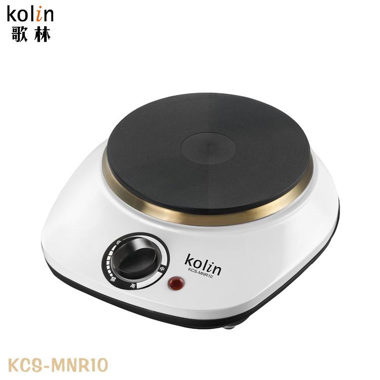 Kolin 歌林 黑晶鑄鐵 電子爐 KCS-MNR10