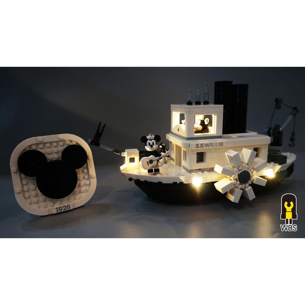 【WBS】樂光創意 Lego 21317 Steamboat Willie 迪士尼 威力汽船 樂高 專用 燈組
