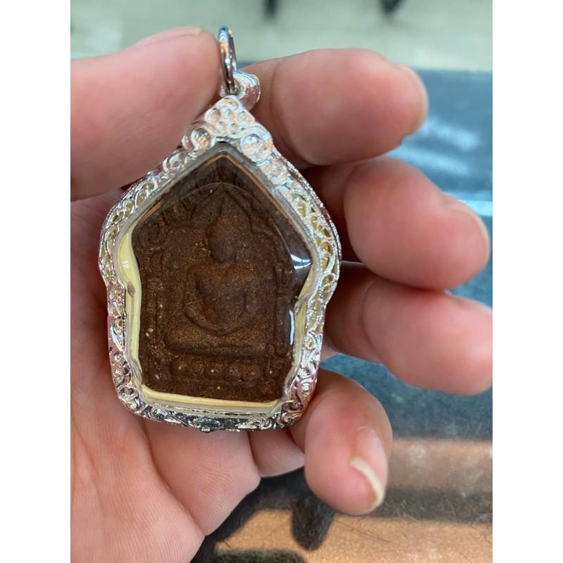 派素潘妮卡 背後七龍佛👍雙聖女坤平👍含鍍銀殼