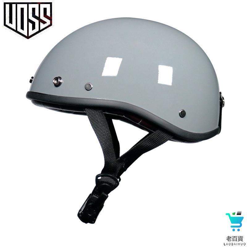 【百家】VOSS復古頭盔男女哈雷半盔電動摩托車夏季輕便式安全帽瓢盔小盔體【百家GOODS】