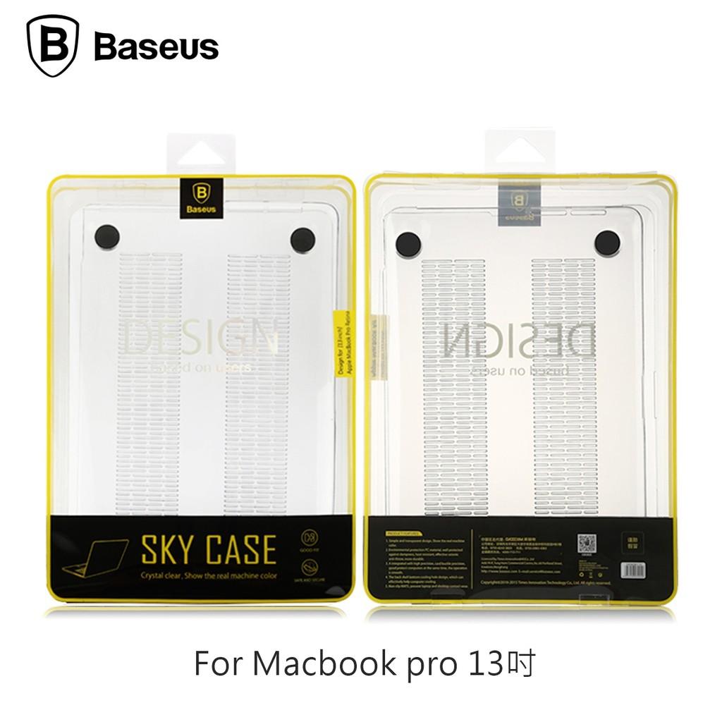 倍思 Macbook pro 13吋太空殼 (套裝組) 透明硬殼 BASEUS APPLE 蘋果筆電