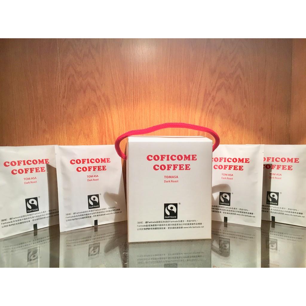咖豆賞-Tomasa高級中深烘焙掛耳式沖泡咖啡(一盒10包裝)