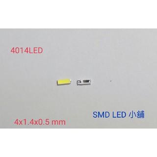 [SMD LED 小舖]4014白光/ 暖白光 0.2wLED 液晶LCD維修 新北市