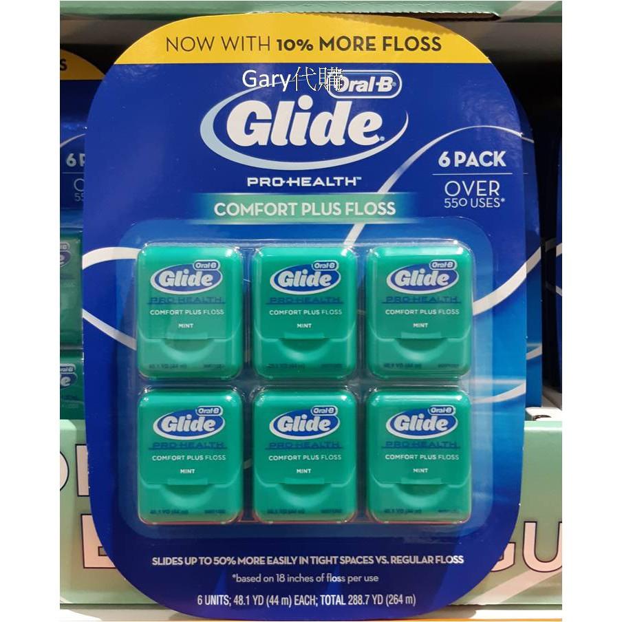 COSTCO好市多代購~歐樂B Glide清潔舒適牙線-薄荷口味 Oral-B
