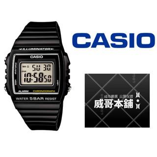 【威哥本舖】Casio台灣原廠公司貨 W-215H-1A 50M防水多功能電子錶 W-215H 桃園市