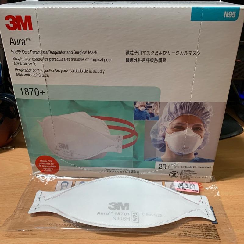 三瓣式防塵口罩 1入 醫用口罩 3m N95升級版 1870