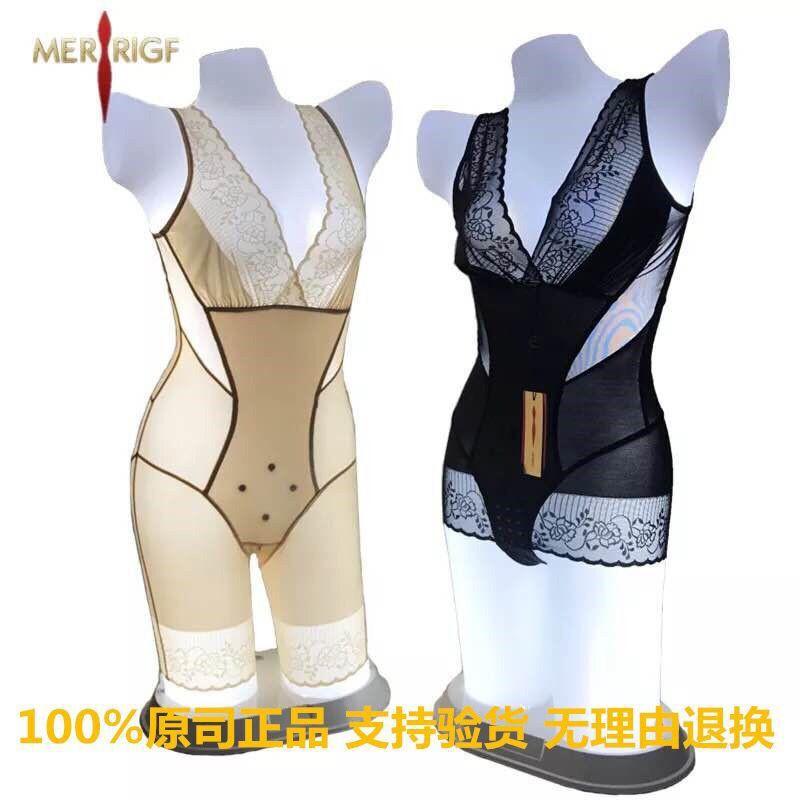 現貨 美人計塑身衣 塑身衣 塑身内衣 連體衣 連體内衣 瘦身衣 正品1.0款塑形美體收腹減肥束身美體瘦身衣