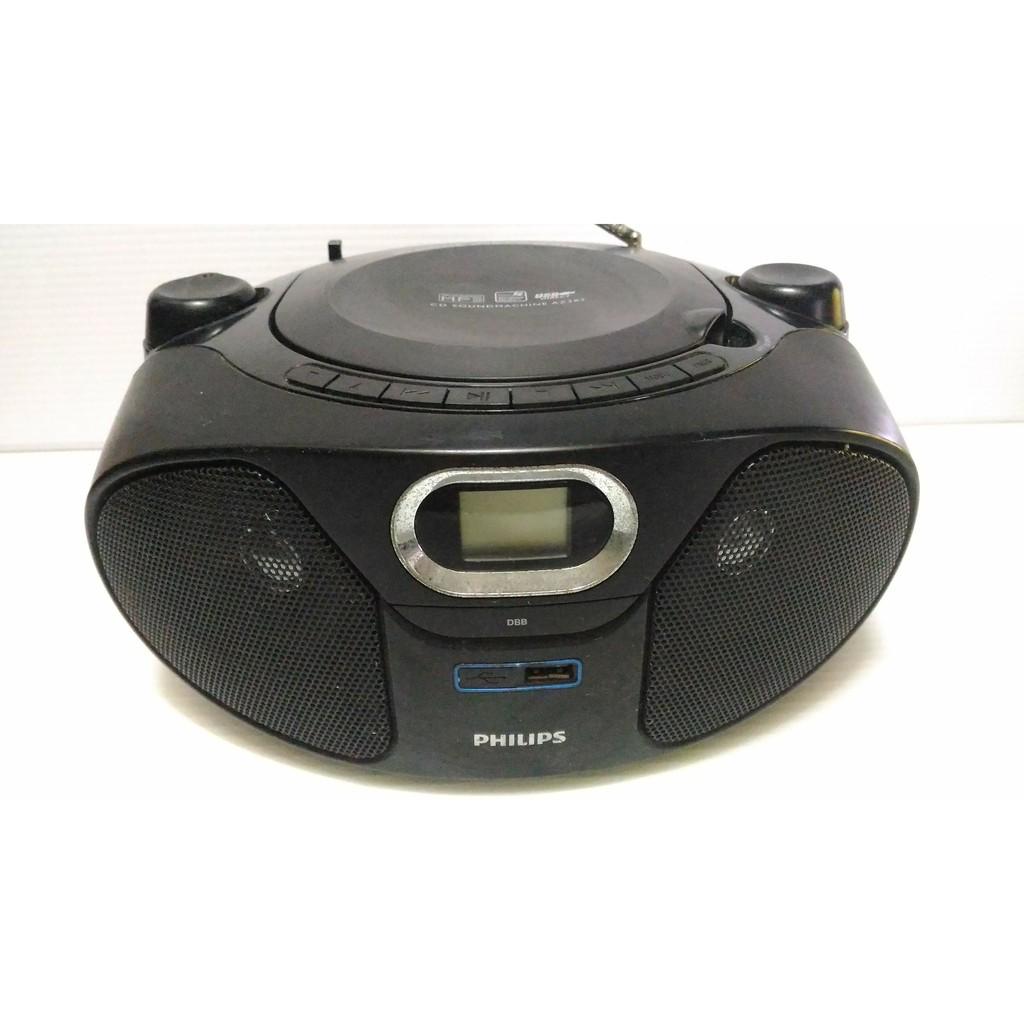 飛利浦PHILIPS黑旋風USB手提CD音響AZ382 附全國電子終身免費維修服務