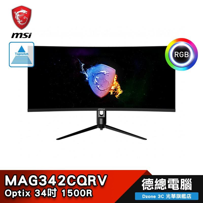MSI 微星 Optix MAG342CQRV 34型 電腦螢幕 顯示器