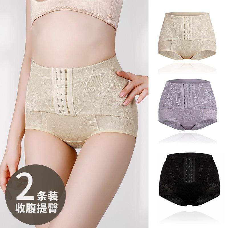 日本收腹 塑身衣 美人計塑身衣 塑身衣 馬甲 束褲 束腰 大罩杯內衣 d以上 uniqlo 內衣 6cm 內衣 性感内衣