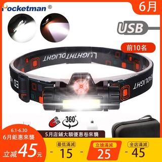 3000LM大燈USB可充電LED頭燈XPE COB燈大燈18650電池釣魚跑步