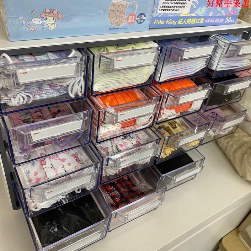 熱銷現貨🔥好市多代購 韓國 Sysmax 桌上型多用途系統收納盒抽屜 口罩收納盒 12格抽屜/16格抽屜 文具收納【好