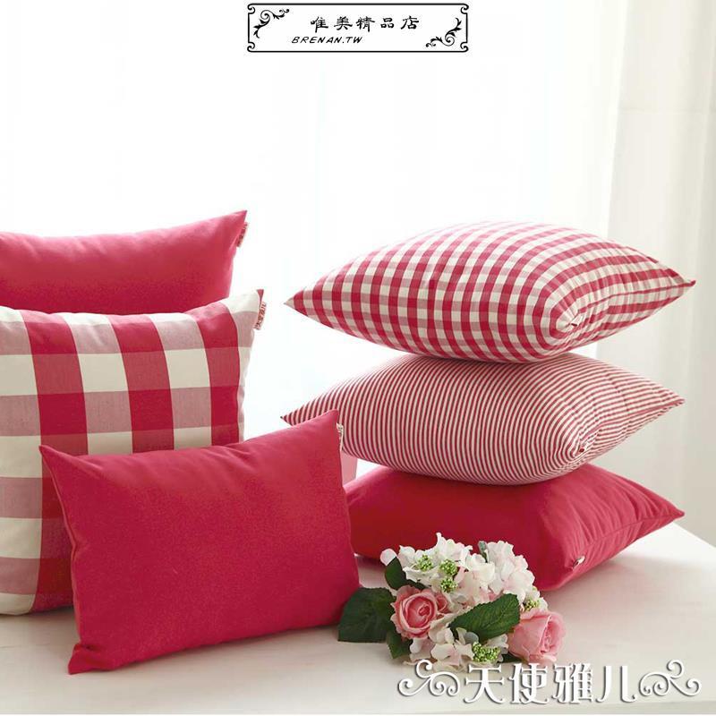 【家居布藝】美式抱枕靠墊枕套芯定制汽車沙發腰部大號胭脂紅大小格子條紋純色