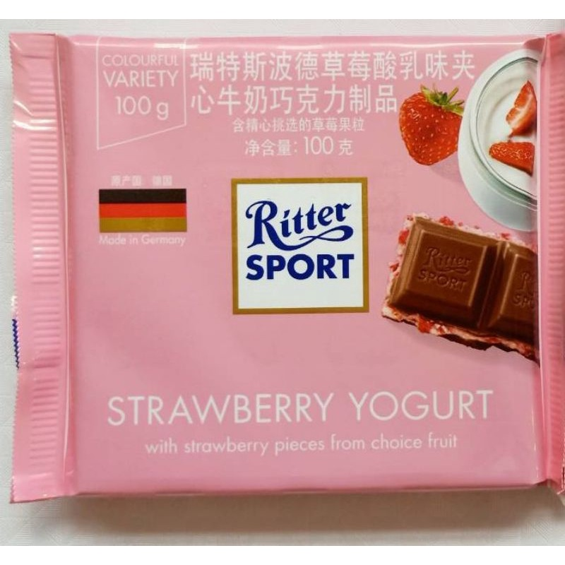 Ritter Sport 力特律動 草莓優格 巧克力
