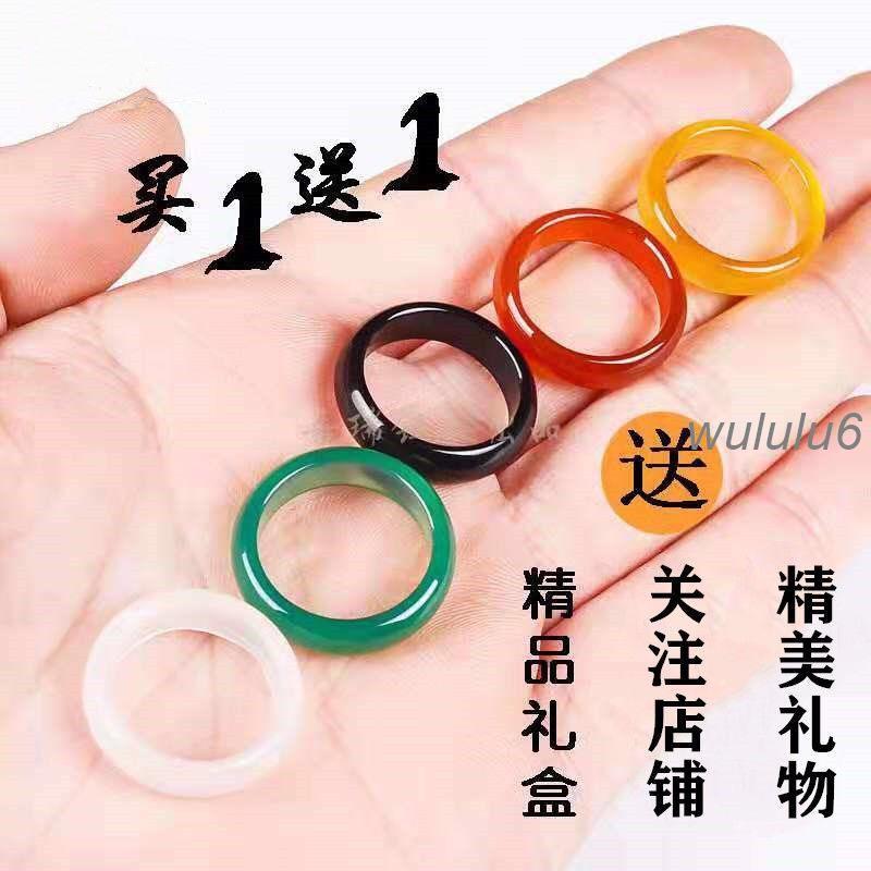 ✋🎀純天然瑪瑙戒指紅玉髓戒指水晶黑紅綠黃白瑪瑙男女情侶款賭神戒指