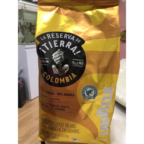 LAVAZZA Tierra哥倫比亞100%阿拉比卡咖啡豆(全新未拆)豐原火車站可面交