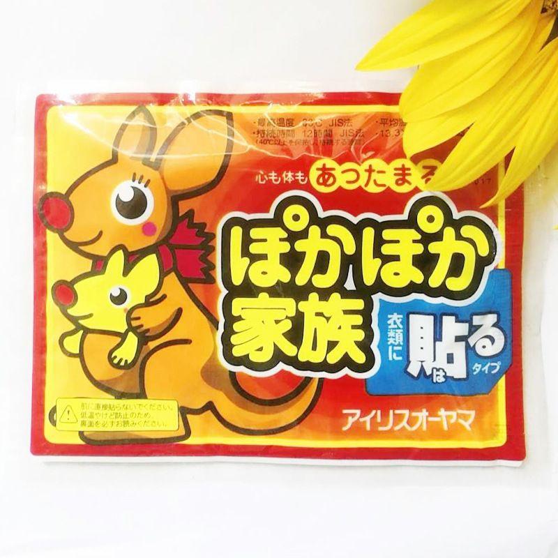 台灣現貨 小袋鼠暖暖包 小白兔暖暖包 暖手寶批發