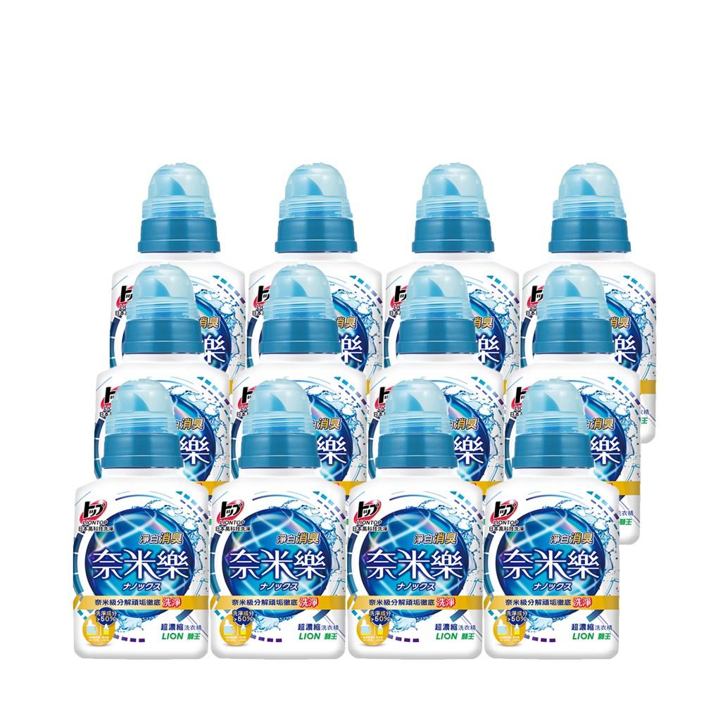 日本獅王LION 奈米樂超濃縮洗衣精淨白消臭箱購12件組