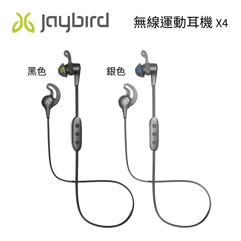 【公司貨】 JAYBIRD X4 藍芽耳機 無線 運動 入耳式耳機 1年保固