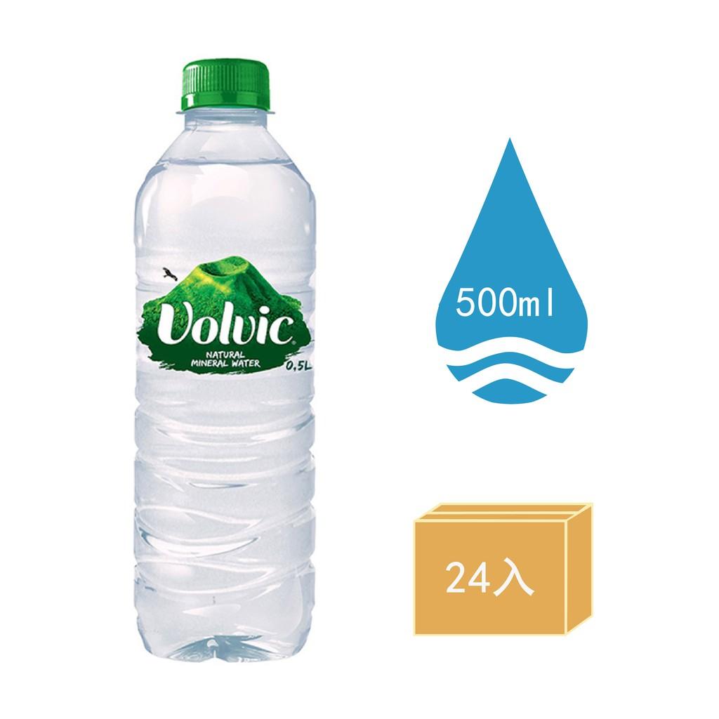 《法國Volvic富維克》天然礦泉水(500mlx24入)【海洋之心】
