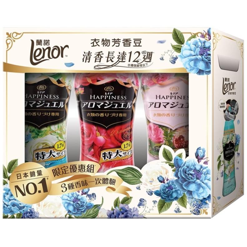 【COSTCO】Lenor蘭諾 衣物芳香豆