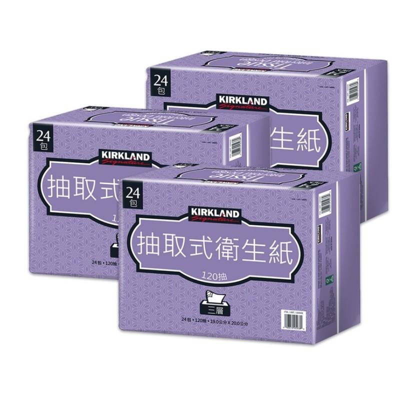 【Costco】 Kirkland Signature 科克蘭 三層抽取衛生紙 三層衛生紙 抽取衛生紙 抽取式 衛生紙