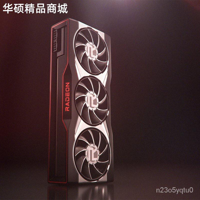 華碩AMD Radeon RX6700XT RX6800XT RX6900XT 16G 台式機獨立顯卡
