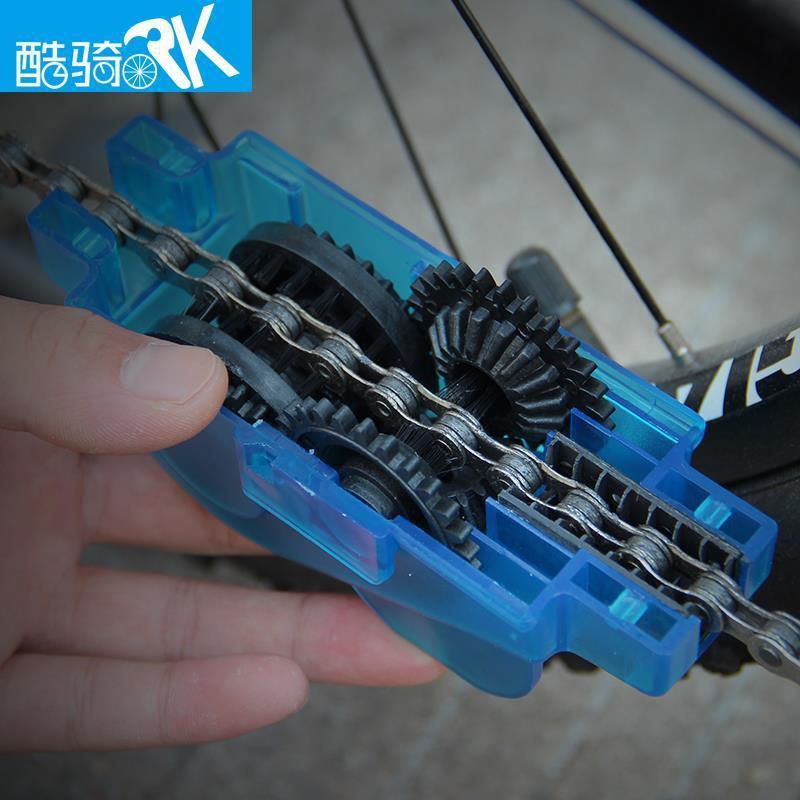 BIKE RK山地自行車道BIKE自行車鏈條墊圈單鏈條墊圈鏈條潤滑清潔工具