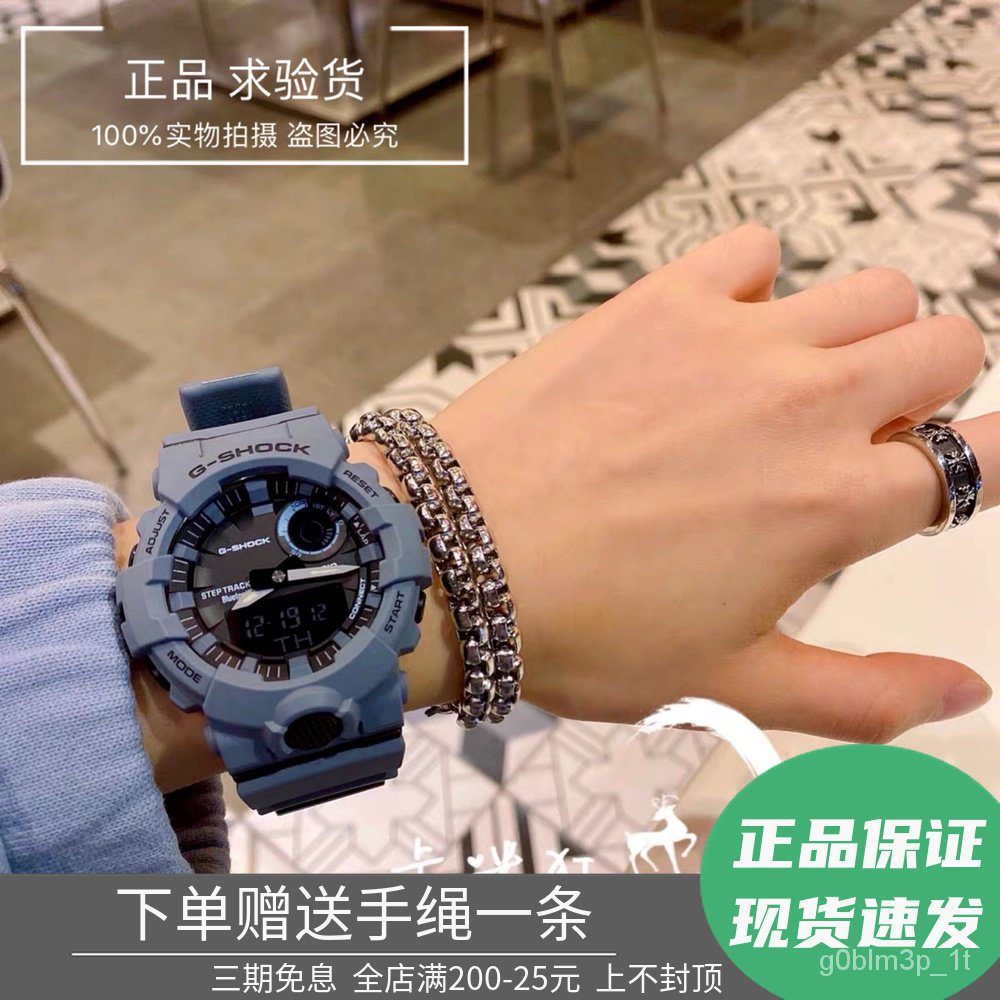 卡西歐g-shock1霧霾藍手錶男女GBA-800-1A 7A 9A DG/UC-2A GBD N995