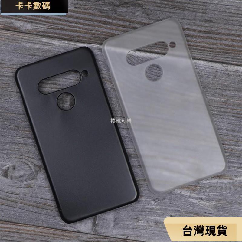 現貨 LG 手機殼 保護套 0528# 半包硬殼 LG G8s透明磨砂殼 lg g8 thinq手機殼 隱卡卡數碼