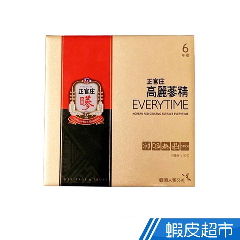 正官庄 高麗蔘精 EVERYTIME 30入/盒 極品6年根高麗蔘 韓國原裝 隨時即食 健康提神 現貨 蝦皮直送