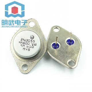(1-3個裝)直插 2N3055 金封 大功率三極管 15A 100V 115W NPN管 MW