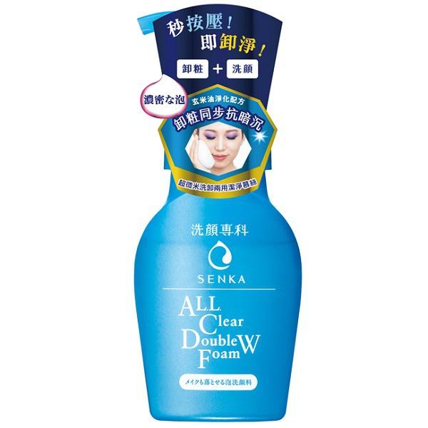 SENKA洗顏專科超微米洗卸兩用潔淨慕絲(150ml)【康是美】