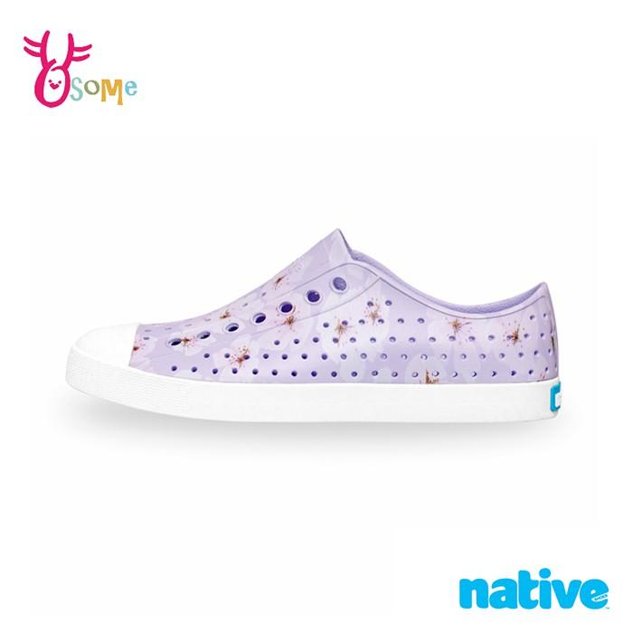 native水鞋 女鞋 奶油頭 洞洞鞋 休閒鞋 懶人鞋 茱萸花 JEFFERSON L9480紫色奧森鞋業