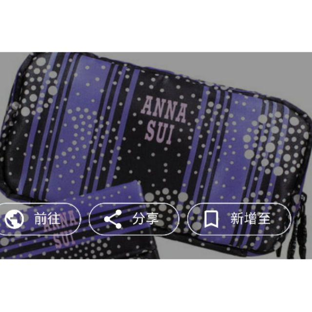 ANNA SUI 安娜蘇 炫紫華麗化妝包 二手貨