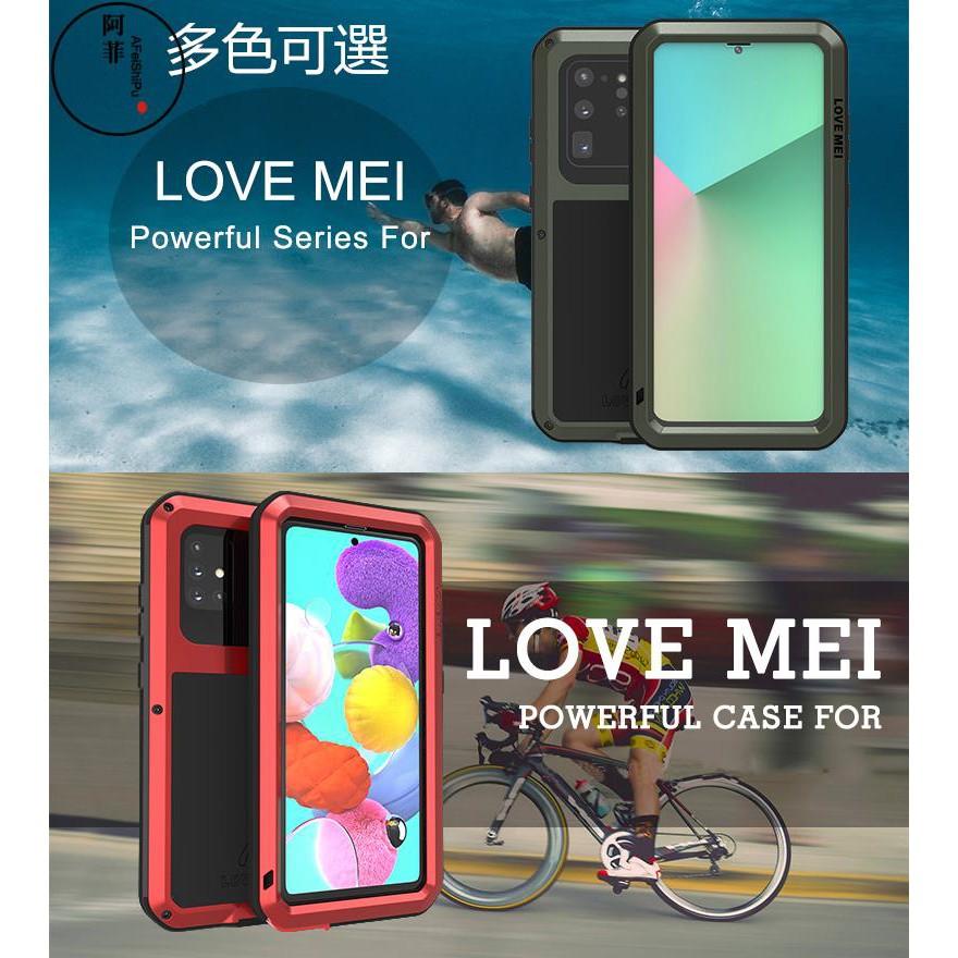 【現貨特價】[三防殼] LG V60 V50 V40 V30+ V35 ThinQ手機殼 G8 G7