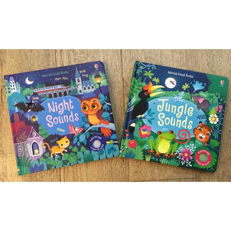(現貨)全新英國Usborne-寶寶的最愛音效書 Night Sounds / Jungle Sounds觸摸硬頁音效書
