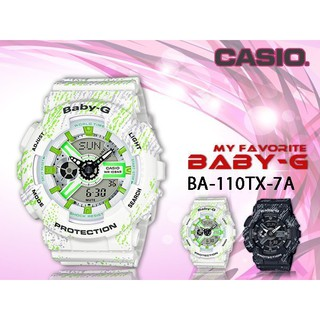CASIO 時計屋_BA-110TX-7A_時尚雙顯BABY-G女錶_橡膠錶帶_全新品_保固一年開發票 臺中市