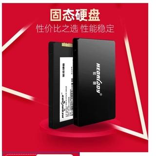 【外接硬碟】宏想 256G 240G 120G 128G 500G 512G 筆記本臺式機SSD固態硬盤1T 桃園市