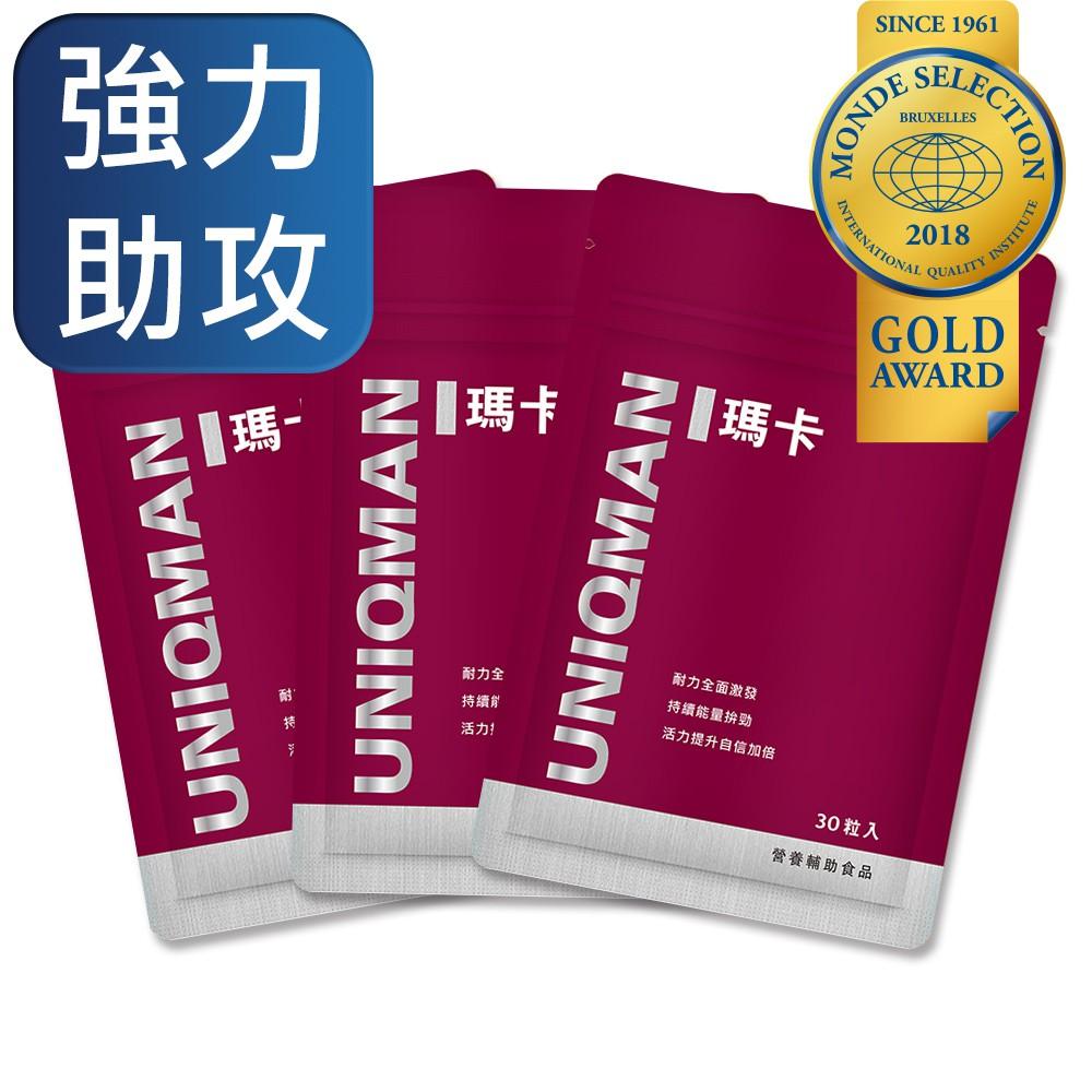 UNIQMAN 瑪卡 膠囊 (30粒/袋)3袋組 官方旗艦店