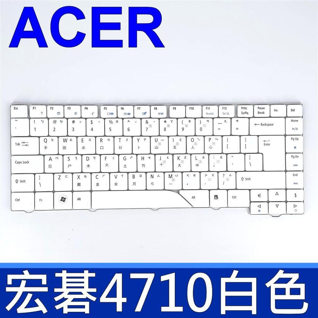 ACER 4710 白色繁體 鍵盤 4937 4937G 5310 5310G 5315 5320 5325 5220