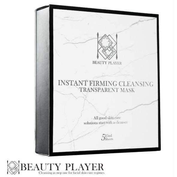 【BeautyPlayer】 瞬亮緊緻清潔面膜(5片/盒)