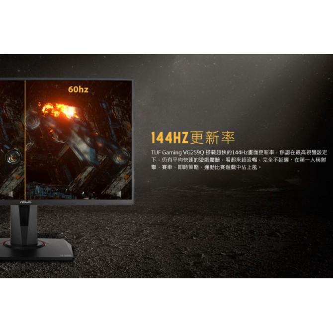 ASUS/華碩/VG259Q/LCD螢幕/優力旺
