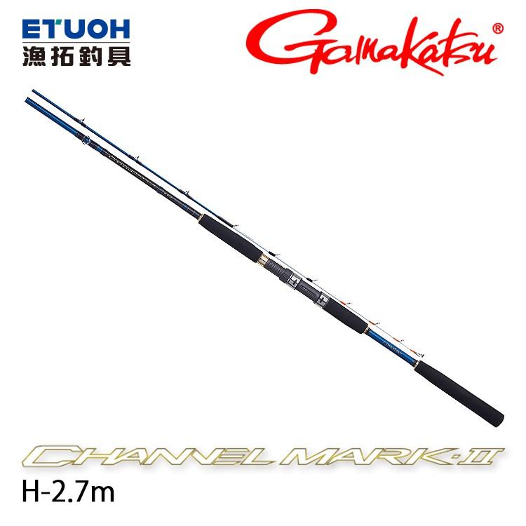 GAMAKATSU 船 CHANNEL MARK2 #H-2.7M [漁拓釣具] [船釣竿]